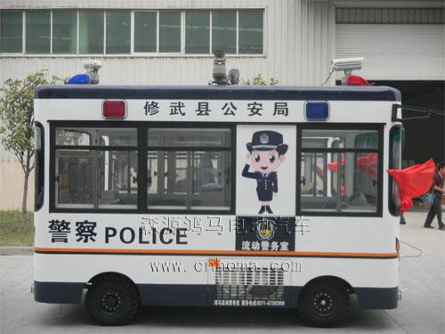 河南修武公安局流动警务室