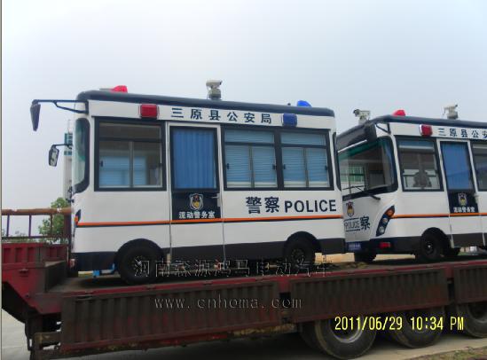 鸿马流动警务室 www.cnhoma.com