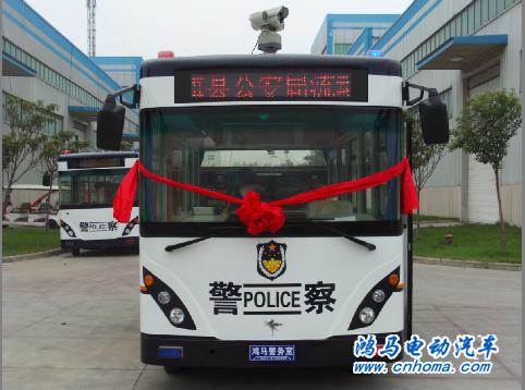 河北唐山市唐海县公安局流动警务室发车