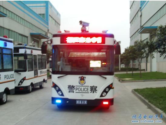陕西省什么神木县公安局流动