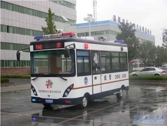 北京流动警务室 www.hnsyhm.com