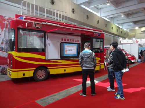 森源鸿马消防体验馆 消防宣传车 消防巡逻车三款产品联袂亮相中国 郑高清图片